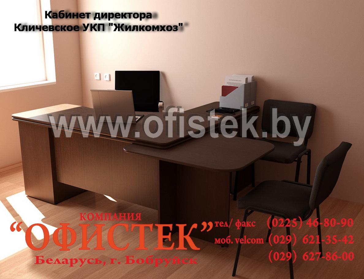 для руководителя | Мебель в Бобруйске