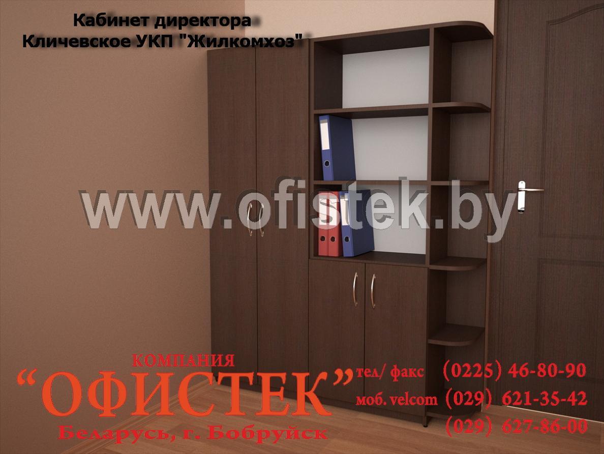 Copyright Y 2013 Мебель в Бобруйске по