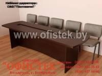 boss-1453-4