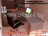 boss-1484-2